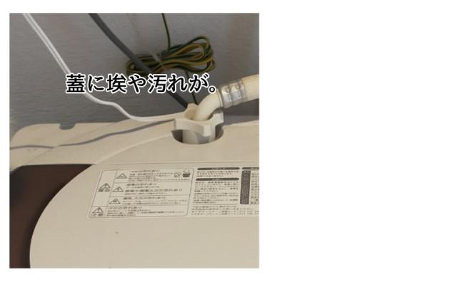 f:id:chiyohapi:20210316103651j:image