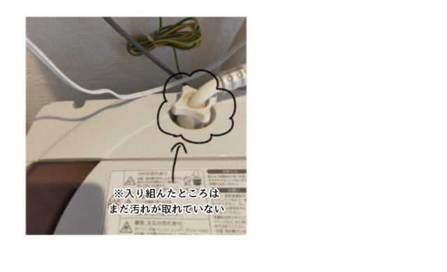 f:id:chiyohapi:20210316124954j:image