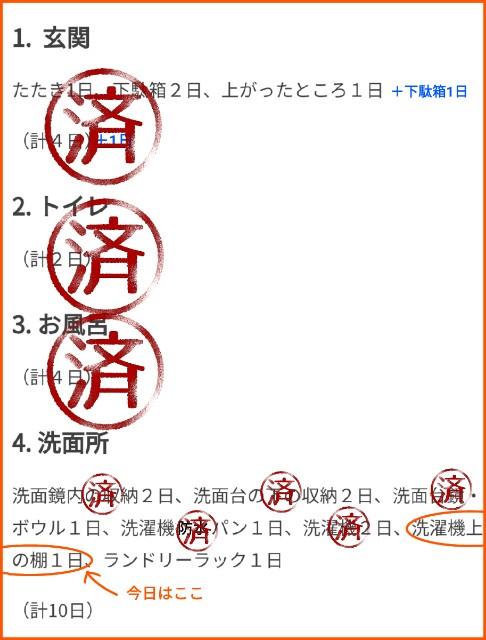 f:id:chiyohapi:20210318105820j:image