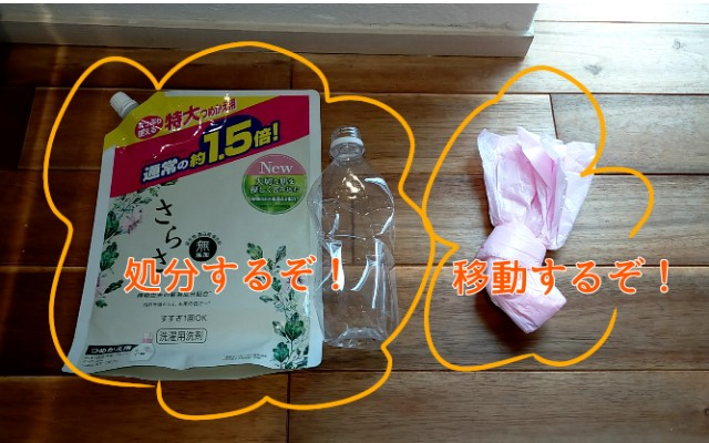 f:id:chiyohapi:20210318110808j:image