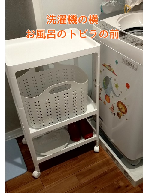 f:id:chiyohapi:20210319053554j:image