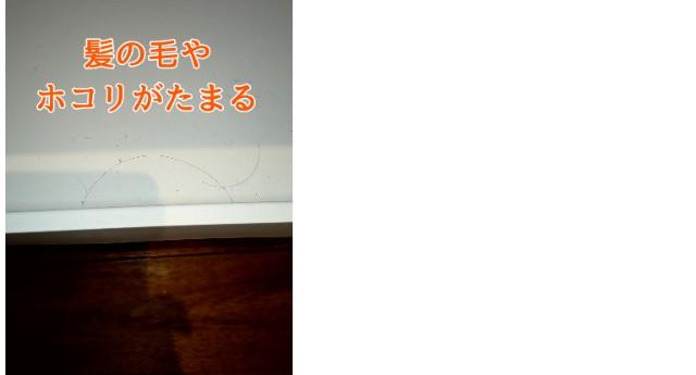 f:id:chiyohapi:20210319053715j:image