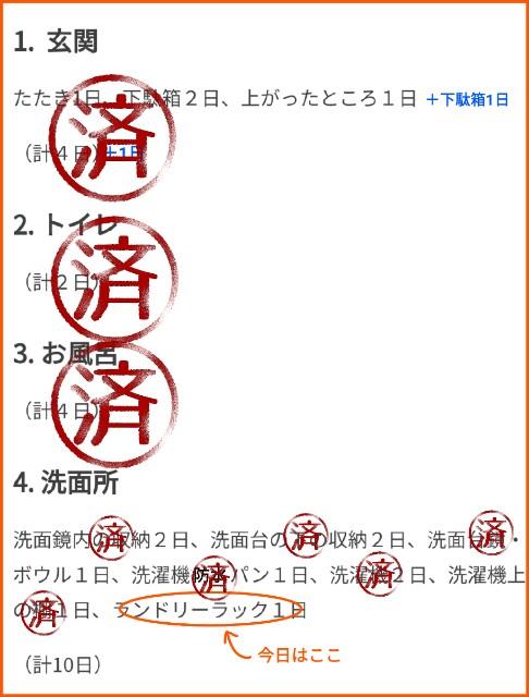 f:id:chiyohapi:20210319090526j:image