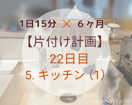 f:id:chiyohapi:20210321052206j:image