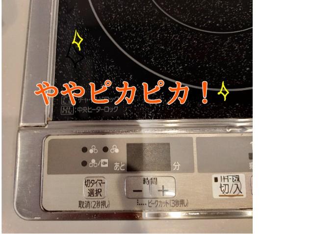 f:id:chiyohapi:20210322101627j:image