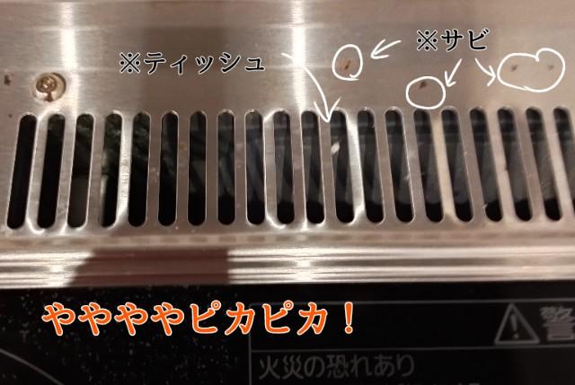 f:id:chiyohapi:20210322101635j:image