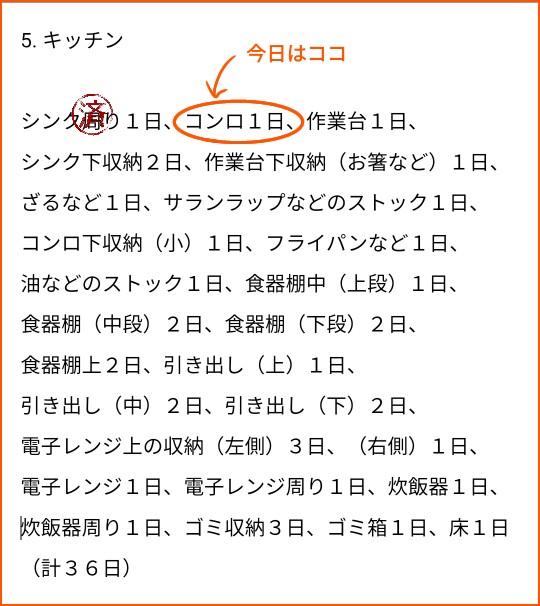 f:id:chiyohapi:20210322102246j:image