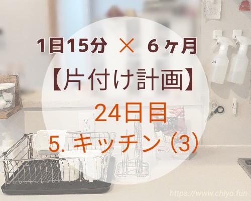 f:id:chiyohapi:20210323093022j:image