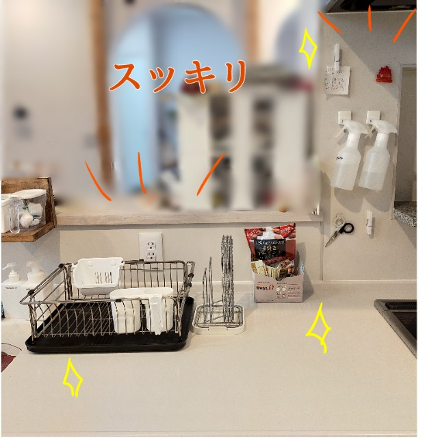 f:id:chiyohapi:20210323093201j:image