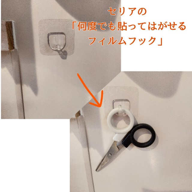 f:id:chiyohapi:20210323093337j:image