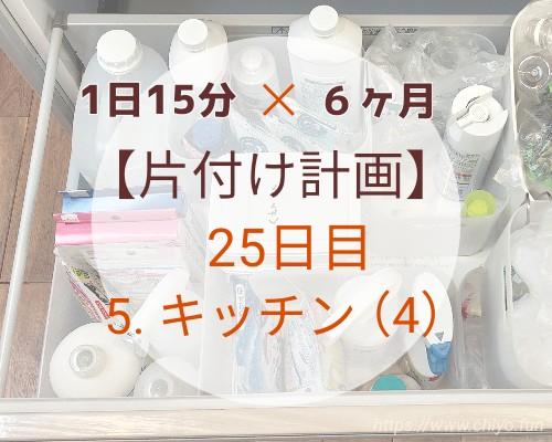 f:id:chiyohapi:20210324040142j:image