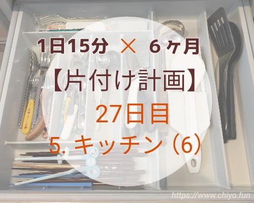 f:id:chiyohapi:20210326105358j:image