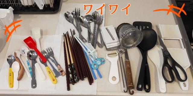 f:id:chiyohapi:20210326105445j:image