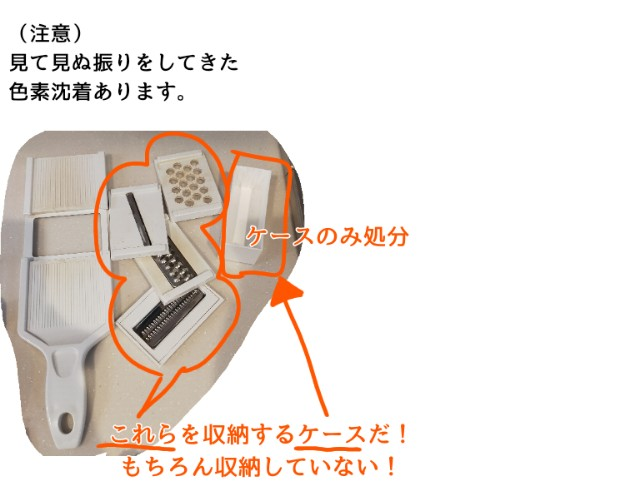 f:id:chiyohapi:20210326105522j:image