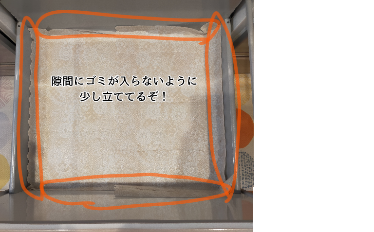 f:id:chiyohapi:20210329094921p:plain