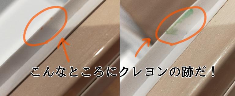 f:id:chiyohapi:20210329094932p:plain