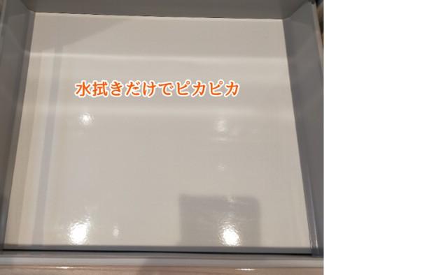 f:id:chiyohapi:20210330092440j:image