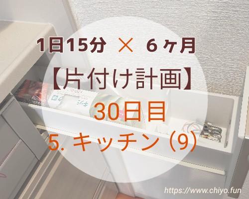 f:id:chiyohapi:20210401095344j:image
