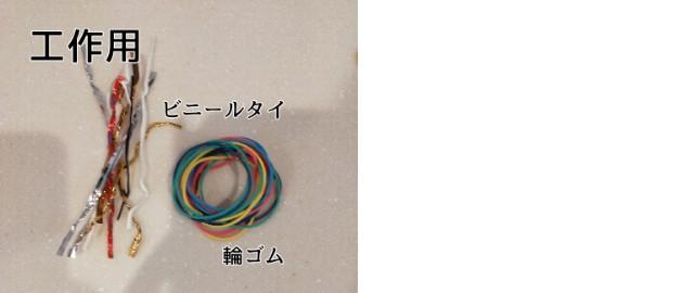 f:id:chiyohapi:20210401095505j:image