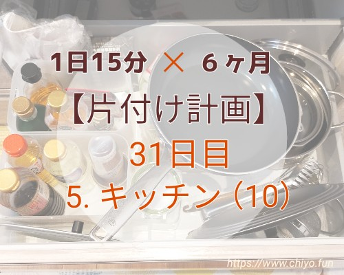 f:id:chiyohapi:20210402051451j:image