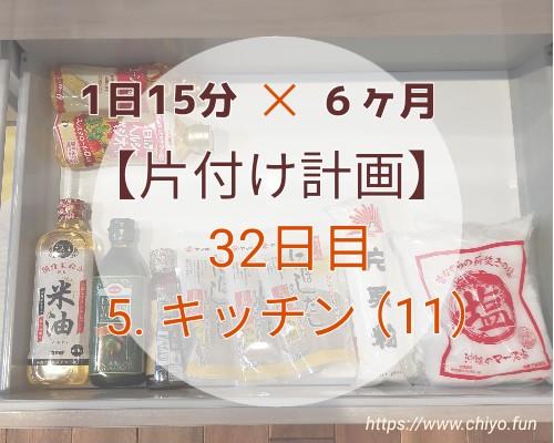 f:id:chiyohapi:20210406101118j:image