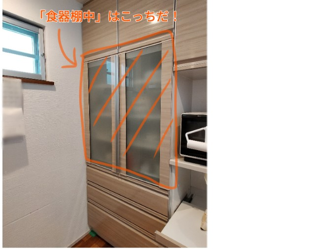 f:id:chiyohapi:20210407094102j:image
