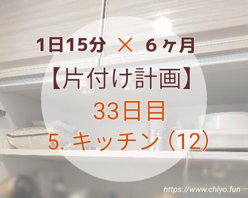 f:id:chiyohapi:20210407094951j:image