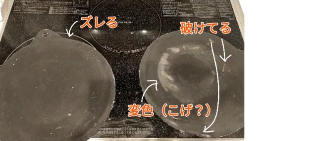 f:id:chiyohapi:20210407131710j:image