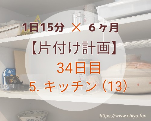 f:id:chiyohapi:20210408095045j:image
