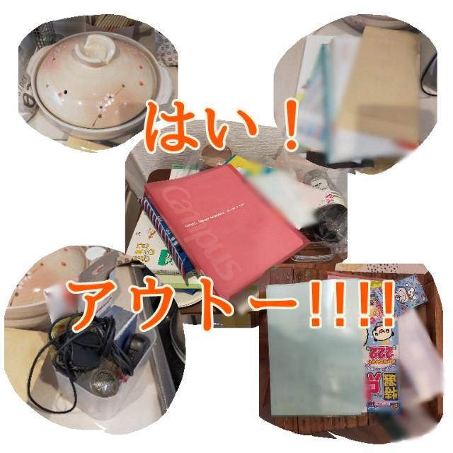 f:id:chiyohapi:20210408095138j:image