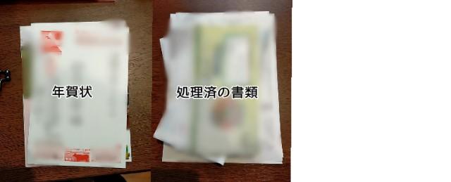 f:id:chiyohapi:20210409095654j:image