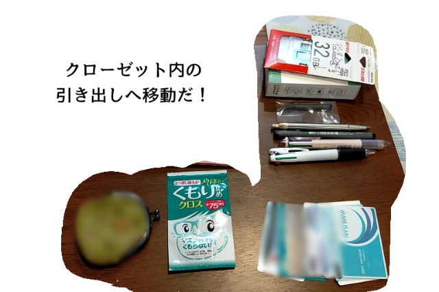 f:id:chiyohapi:20210409095702j:image