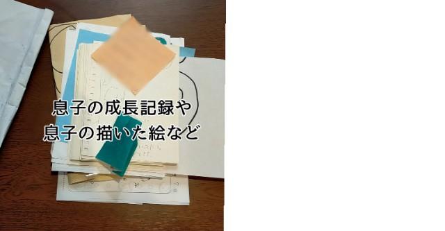 f:id:chiyohapi:20210409095721j:image