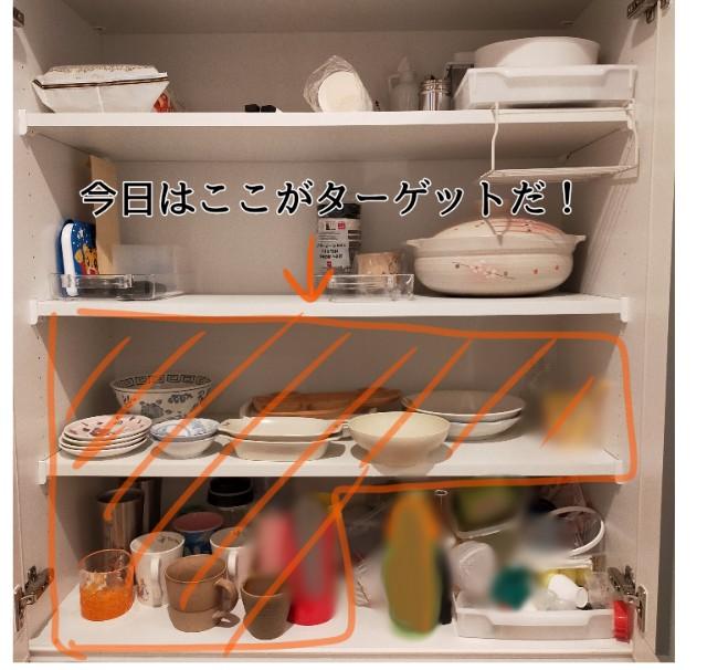f:id:chiyohapi:20210411071756j:image