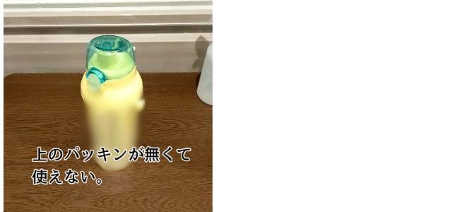 f:id:chiyohapi:20210411071830j:image
