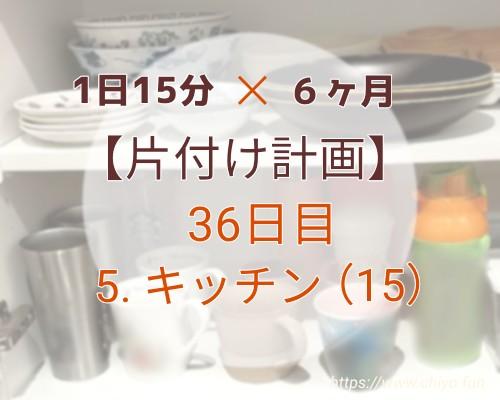 f:id:chiyohapi:20210412053014j:image