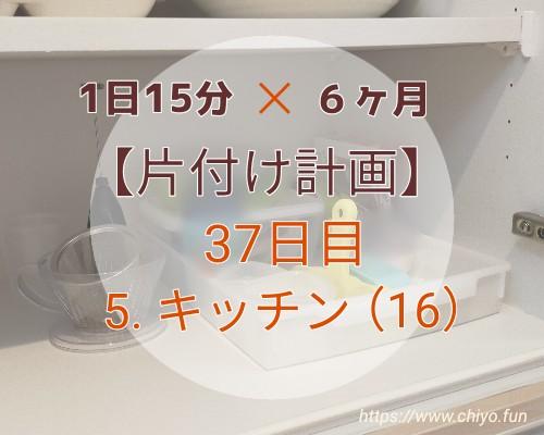 f:id:chiyohapi:20210412154550j:image