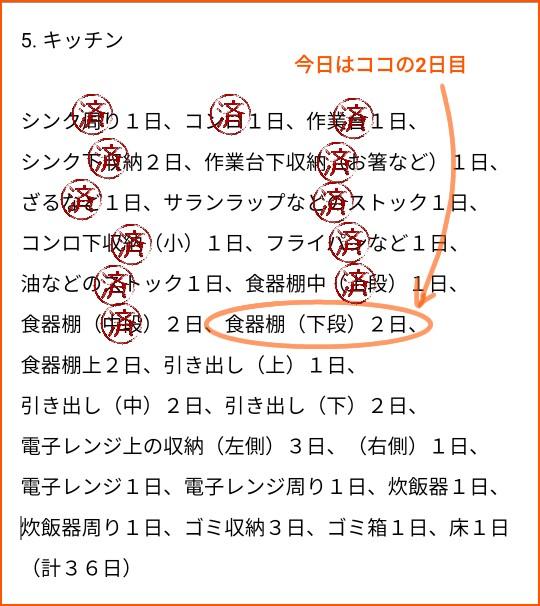f:id:chiyohapi:20210412154608j:image