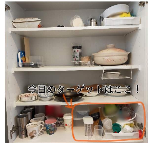 f:id:chiyohapi:20210412154631j:image