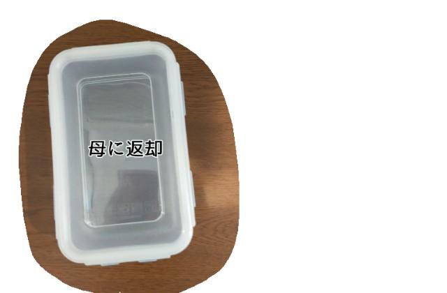 f:id:chiyohapi:20210412155237j:image