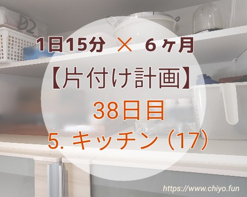 f:id:chiyohapi:20210413130413j:image