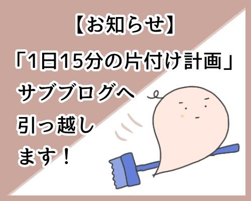 f:id:chiyohapi:20210413145843j:image