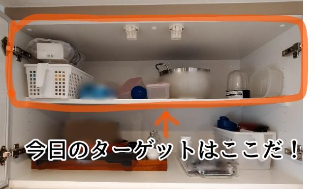 f:id:chiyohapi:20210415044840j:image