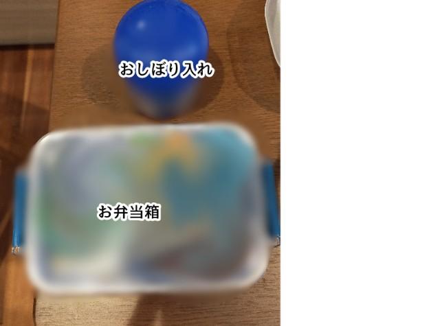 f:id:chiyohapi:20210415052417j:image