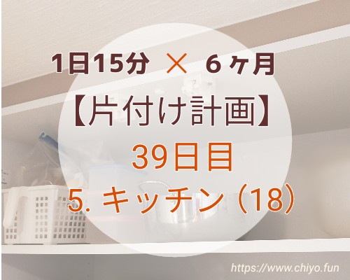 f:id:chiyohapi:20210415082843j:image
