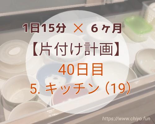 f:id:chiyohapi:20210416055144j:image