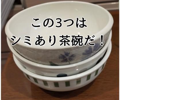 f:id:chiyohapi:20210416055412j:image
