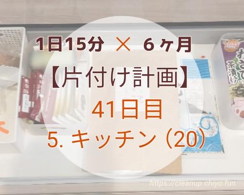 f:id:chiyohapi:20210419053357j:image