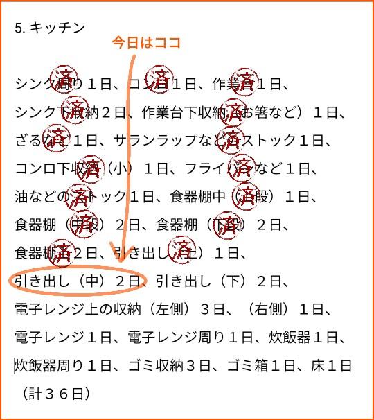 f:id:chiyohapi:20210419053427j:image