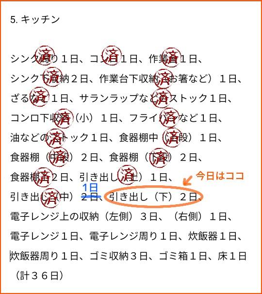 f:id:chiyohapi:20210420051854j:image